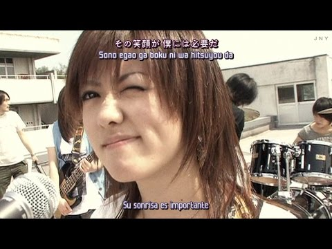 Stereopony - Seishun Ni, Sono Namida Ga Hitsuyou Da! [SUB ESP]