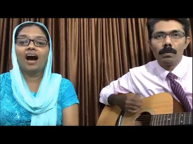Parisutham Ontrayae Vaanjikkiraen  -Tamil  Christian Song By Priya Charles