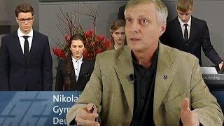 Пякин В. В. Мальчик Коля в Бундестаге или 'Простите нас фашисты'