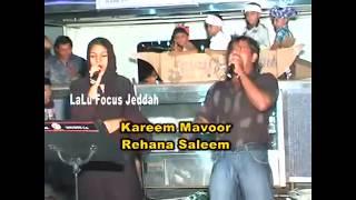 Vada Mapile,tamil,Songs,  Kareem Mavoor & Rahna Saleem