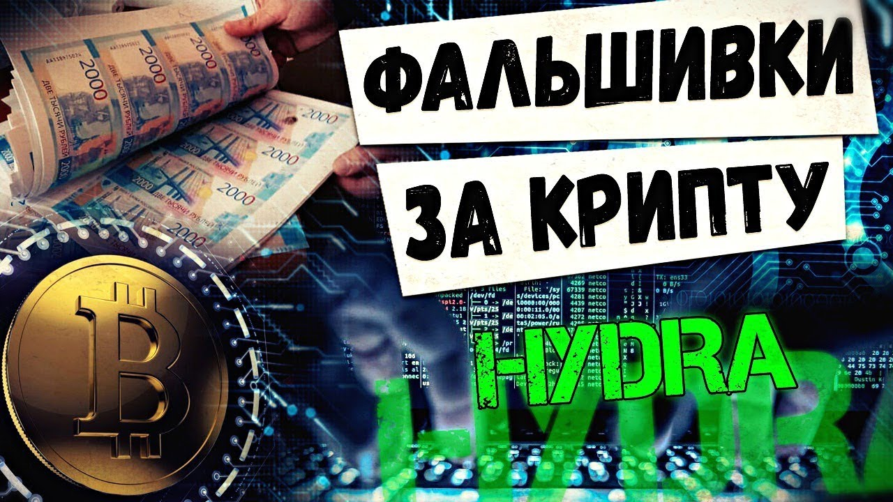 Как создать darknet hidra скачать тор браузер через торрент бесплатно в хорошем качестве gidra