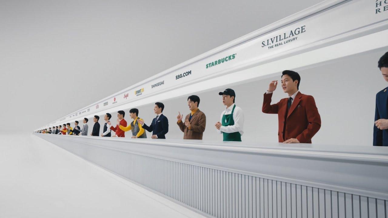 1년의 기다림, 1년에 단 한번 특별한 선물 같은 신세계가 다시 열린다   대한민국 쓱데이