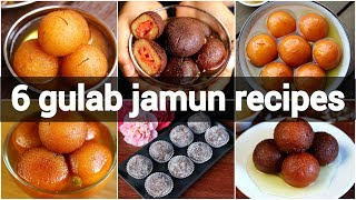6 types of gulab jamun recipes | instant gulab jamun recipes | 6 गुलाब जामुन रेसिपी