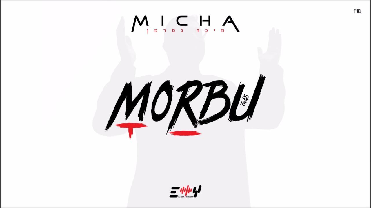 Micha Gamerman - MORABU | מיכה גמרמן - מורבו