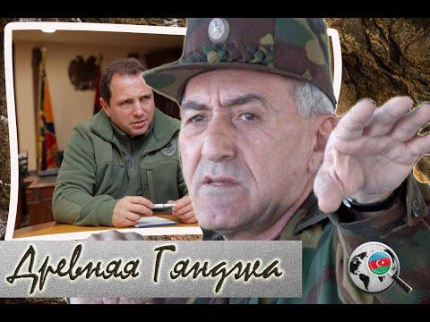 """Давид Тоноян был уверен, что армяне """"победят"""