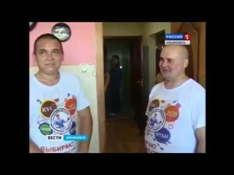 Лучший сантехник. Кубок России-2016 -  Аметист г. Ульяновск (Добрые дела)