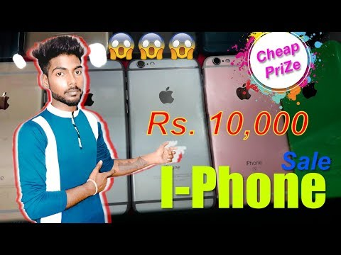 I-Phone in Cheapest Price Kolkata | Chor Bazar[Khidirpur-Dok] | Somnath Das - LifeStyle