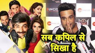 Krushna Abhishek Reaction On Kapil Sharma Show Vs Sunil Grover Show