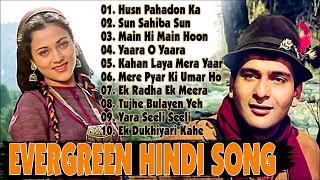 akshara Bahar purane gane Hindi song Sadabahar purane gane