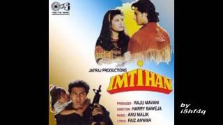 Chaha To Bahut Instrumental Music Film Imtihan