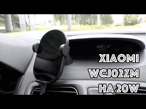 Беспроводная зарядка Xiaomi WCJ02ZM на 20W в машину