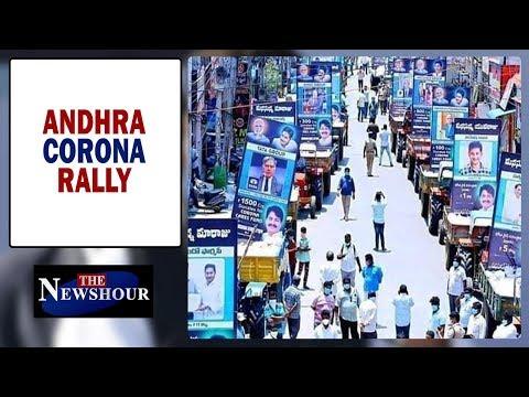 YSRCP MLA holds Corona rally, Will this stunt backfire? | The Newshour Agenda