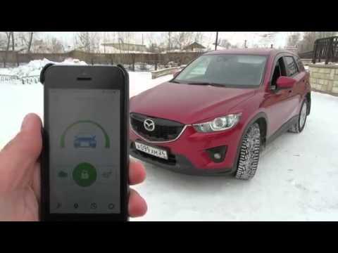 GSM,GPS сигнализация работает с IPhone на MAZDA CX 5