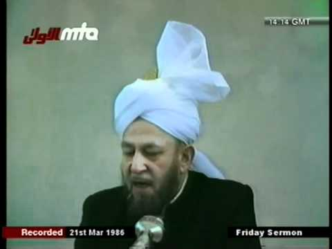 (Urdu) Attain the Light of Taqwa, This is True Victory, Friday Sermon 21 Mar 1986
