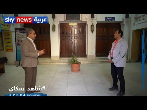 أهل مصر | أطباء مصر.. خط الدفاع الأول عن صحة المصريين  - نشر قبل 13 ساعة