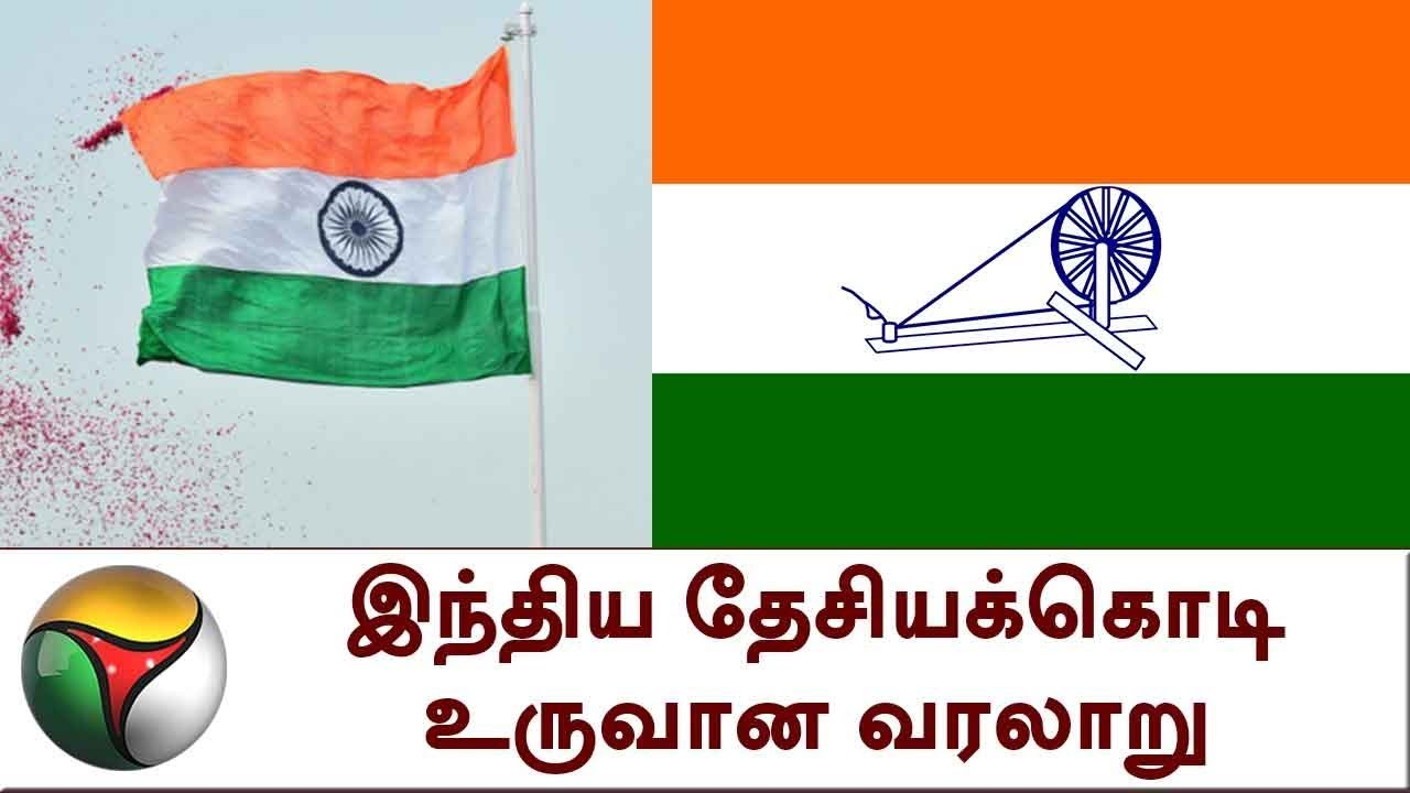 independence day speech tamil pdf