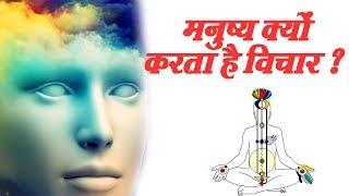 Kundali Jagran Se Sab Ho skta Hai || || Shri Mata Ji Nirmala Devi || Sahajyog New Delhi