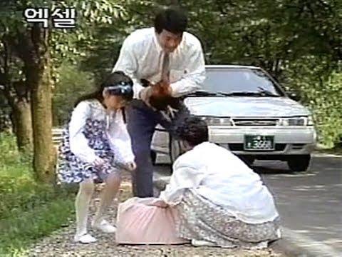 Hyundai Excel 1993 Chicken Commercial (korea)