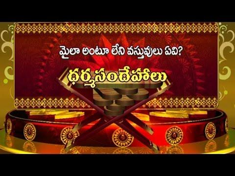 Things That doesn't effect by Maila    Dharma Sandehalu    Bhakthi TV