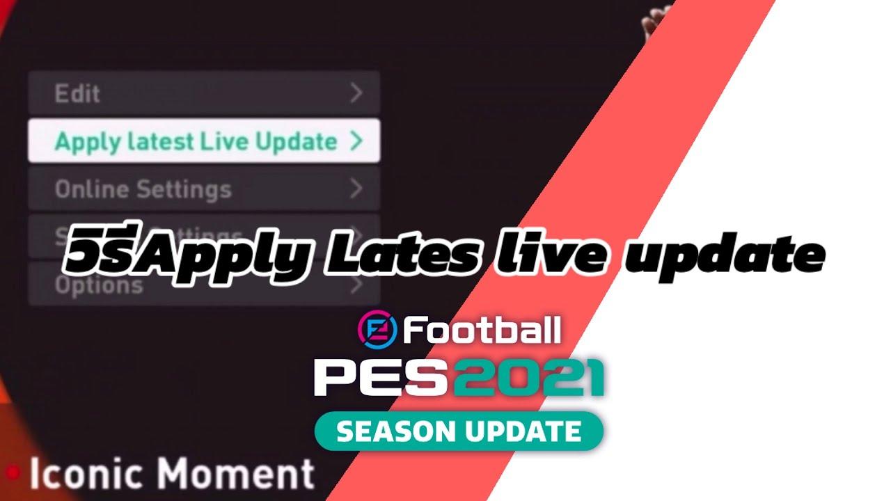 PES2021 อัพเดตผู้เล่นล่าสุดผ่านApply lates live updates แล้ววันนี้!!