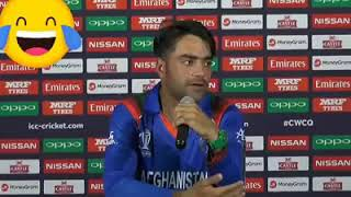 Rashid Khan funny Troll Video