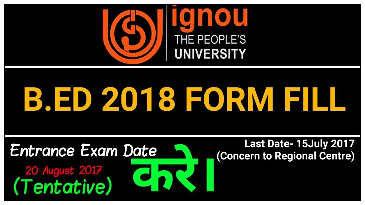 IGNOU B.ED 2018 FORM FILL KARE || IGNOU B.ED 2018 APPLICATION FORM on