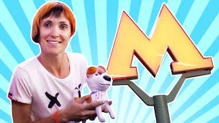 Видео для детей. Маша (Капуки Кануки) и Катя. Тайная жизнь домашних животных в Мастерславль