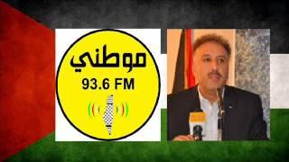 الاخ احمدعساف يتحدث عن محكمة الجنايات الدولية وموقف حماس لموطني اف ام