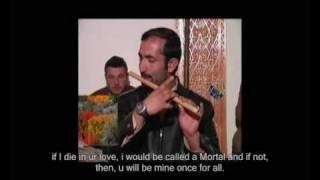 Imtiaz Karim (Flute Music from Hunza Pakistan)