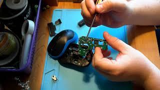 Посылка из Китая - энкодер для мыши. Ремонт колеса компьютерной мыши.