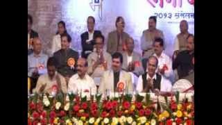 Shodh Marathi Manacha - Ramdas Futane