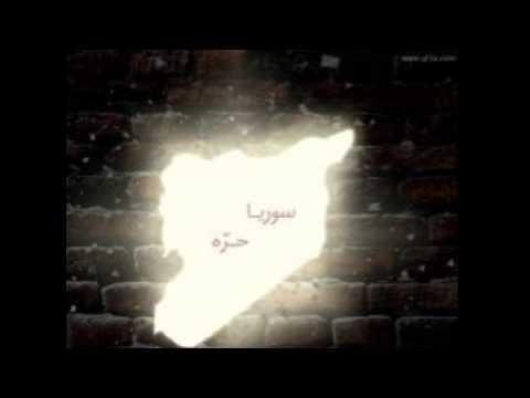 اهداء الى اهالي سوريا ( سوريا ستنتصر والفرج قريب )