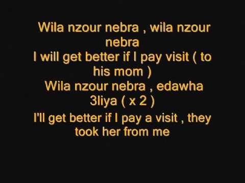 Nazour Nebra lyrics