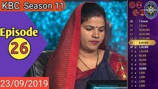 KBC Season 11 Episode 26 (23 September 2019) Question and Answer in Hindi English|KBC 2019 |KBC Quiz