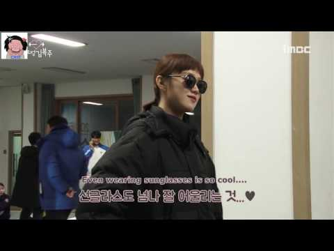 [Engsub] [CHIE] BTS Weightlifting Fairy Kim Bok Joo Ep 10 -  How To Spend A Break