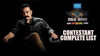 Bigg Boss Tamil 2 Contestant List: Official
