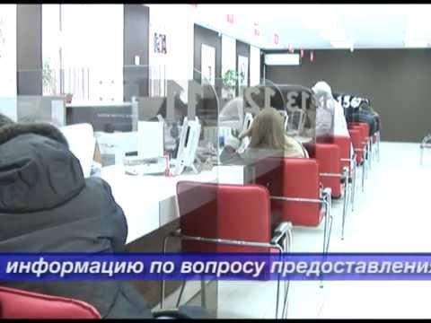 В МФЦ Волгоградской области начали оказывать Гос услугу по выдаче справок об отсутствии судимости