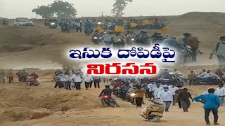 Illegal Sand Mining And Transportation in Nellore District