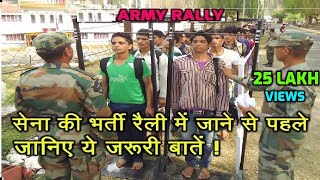 army rally