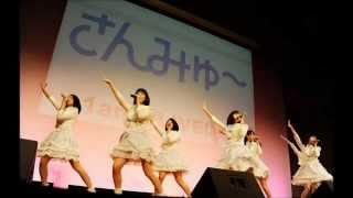 1ami9LIVE!♯001より さんみゅ~トーク部分 さんみゅ〜Official HP http://sunmyu.com/ さんみゅ〜Official BLOG http://ameblo.jp/sunmyu/ さんみゅ〜YouTube http://ww.