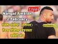 Nangal Ambian (jalandhar) North India Federation Kabaddi Cup 02 Feb 2017 (live) video