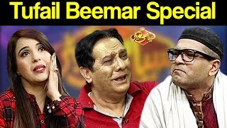 Tufail Beemar Special | Sayasi Theater 30 April 2019 | Express News