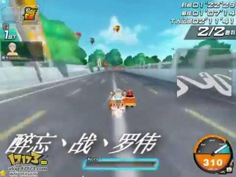 QQ Speed B Thành phố xanh 2