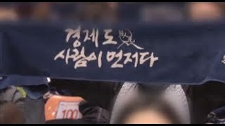 드루킹, 대선 영남 경선서 리시버 꽂고 '경인선' 지휘