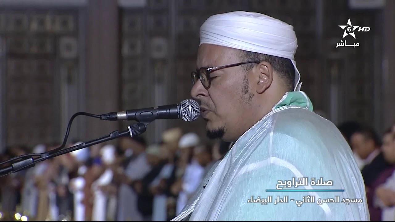 تراويح القارئ الشيخ عمر القزابري من رمضان 1440/2019 الليلة الأولى