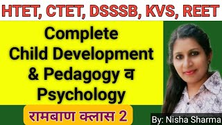 Htet, Ctet Complete Psychology PART 2 Marathon Class By Nisha Mam
