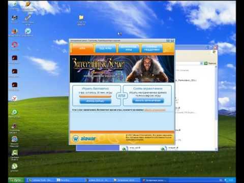 Активация игр Алавар 2017   на Windows XP разбираем по полочкам на новых играх