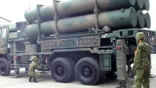 陸上自衛隊 第2地対艦ミサイル連隊20090621 88式地対艦誘導弾