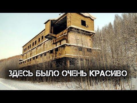✔️Верхняя (Старая) Губаха👄. Города-призраки👻на карте России 🇷🇺.