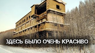 Верхняя (Старая) Губаха. Города-призракина карте России .